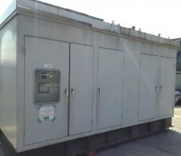 Máy phát điện Komatsu 1000kva