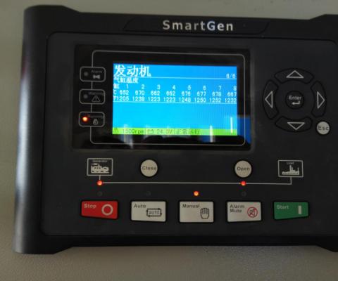 Màn hình điều khiển Smartgen