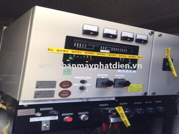 Cho thuê máy phát điện tại quận 7 trường Đại học Rmit   2